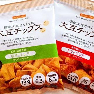 国産大豆を丸ごと使ったノンフライ大豆チップス