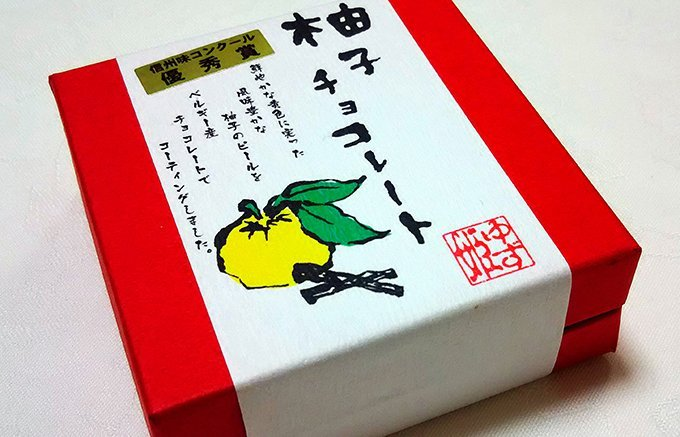 """旬を迎える冬こそチェック!""""柚子スイーツ""""から目がはなせない!"""