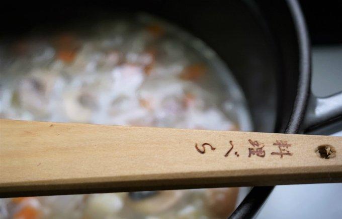 使って納得!イチョウの料理ベラ