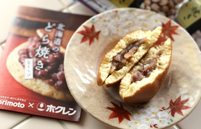 餡に使われている豆で選べる!もりもと「北海道のどら焼き 豆えらび」