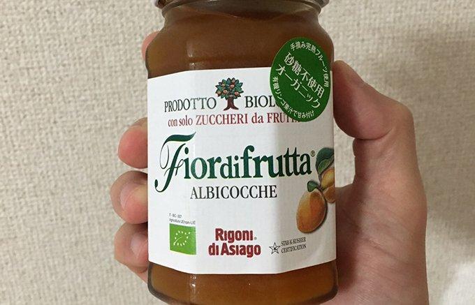 イタリア本場の味!故郷を思い出すイタリアンジャム「リゴーニ ディ アシアゴ」