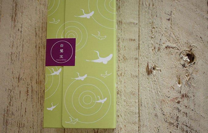 白鷺の卵をイメージした埼玉県さいたま市の銘菓、菓匠花見「白鷺宝」