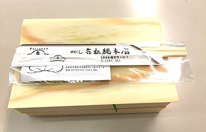 江戸の甘辛の濃ゆい味が恋しくて 弁松総本店の「お弁当」