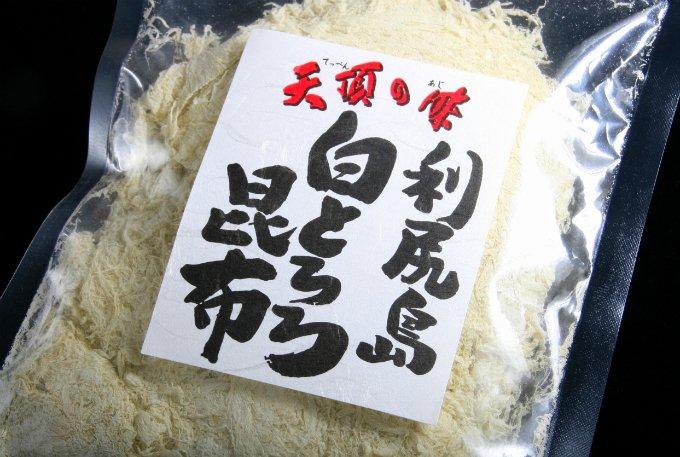 最高級の北海道・利尻昆布の中だけ用いた贅沢な「利尻島白とろろ昆布」