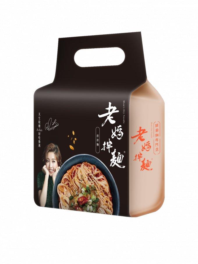 ガチで地元の屋台の味!老媽拌麺(らおまーばんめん)