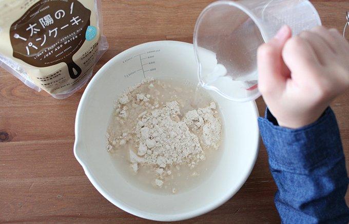 水だけでOK!湘南小麦のパンケーキ「太陽のパンケーキ」