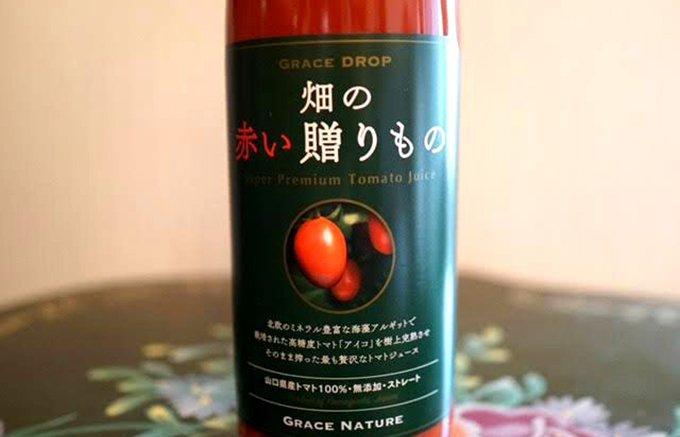 高濃度トマト「アイコ」を丸絞り!100%トマトジュース「畑の赤い贈りもの」
