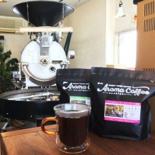 現地直接買い付けで素材や鮮度にこだわる『アロマコーヒーロースタリー』のコーヒー豆