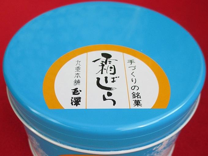 """仙台行くなら買ってきて!出張のお土産にお願いしたい食の都・仙台の""""んめぇ~もん"""""""