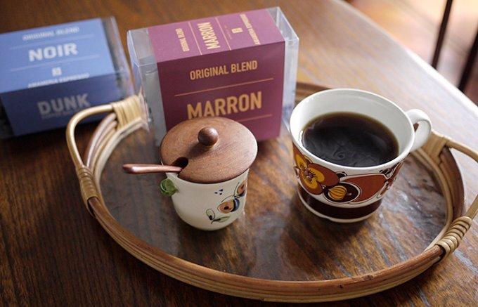 簡単手間いらず♪リッチな一杯がたのしめる厳選ドリップコーヒー