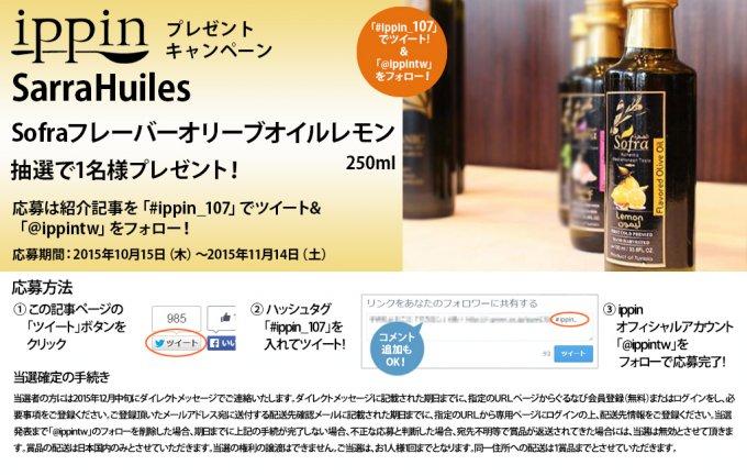 実は手土産に人気!都内で気軽に買える美味しい東京パン10選