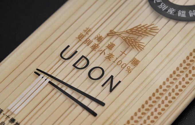 讃岐に負けないコシを実現、地産小麦100%の「純北海道産うどん」