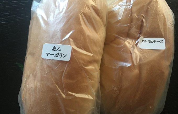 人気のコッペパンブームはこちらのお店から!「吉田パン」のおやつコッペ