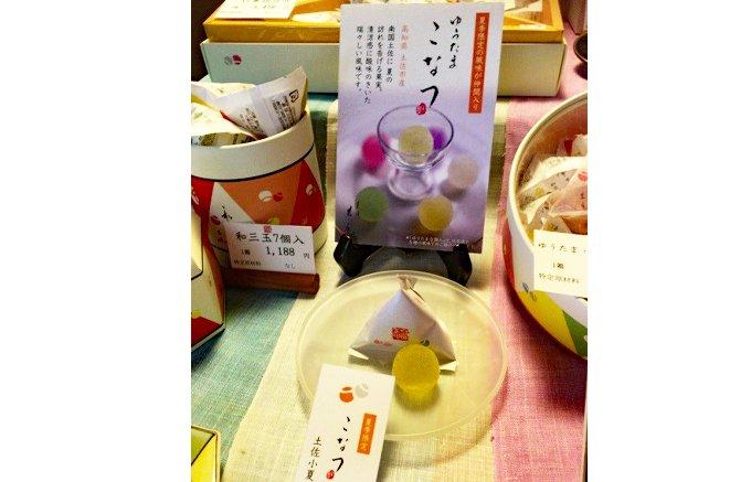 徳島発、カラフルで涼しげな見た目が夏にぴったり『茜庵』の「ゆうたま」