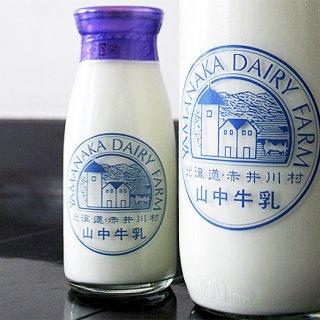 """洗練された味わい。北海道山中牧場の""""自然""""をテーマにした「山中牛乳」"""