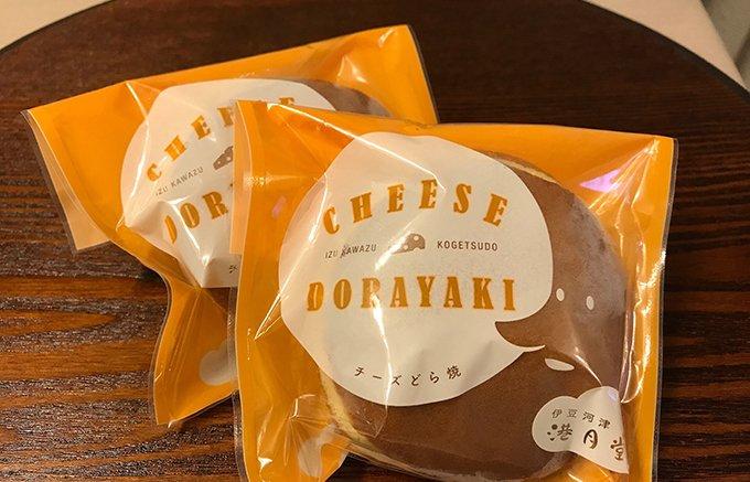 美味!第1回おいしいIZU準グランプリ!はちみつ香る港月堂のチーズどら焼!