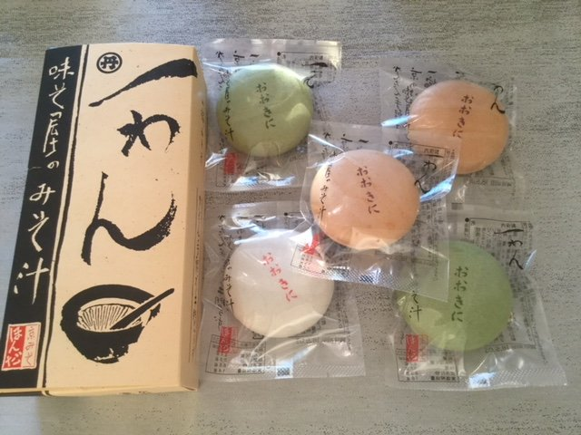 江戸時代から麹一筋!京都の『本田味噌本店』が作る「一わんみそ汁」