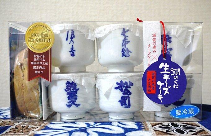 全部取り寄せたい!広大な琵琶湖の自然に囲まれたとっておきの「滋賀スイーツ」