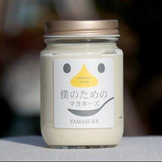福島発!パッケージが愛らしいマヨネーズは、添加物は一切加えない体に優しい味わい
