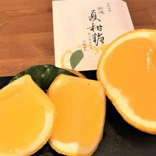 山口県'萩'の夏みかんを老舗の味にした「老松」の『夏柑糖』