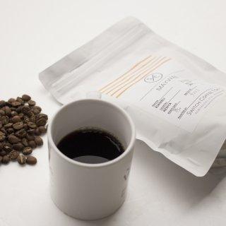 いつも間違いないコーヒーを提供してくれる「Switch Coffee」