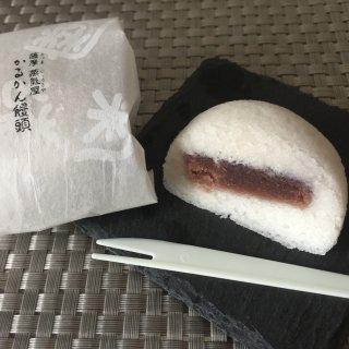 薩摩の風土が育てた伝統銘菓「かるかん」の饅頭。さらに自然薯がコラボレーション