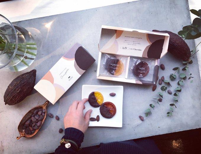 【見逃せない】ビーントゥーバーチョコレート専門店Minimalの冬季限定アイテム