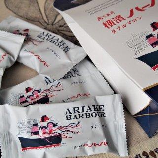 有名イラストレーターが描く横浜の銘菓「ありあけ横濱ハーバー ダブルマロン 」