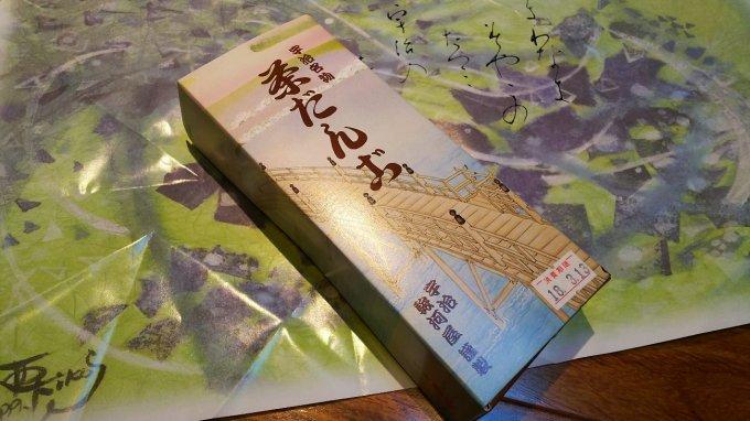 【宇治シリーズ其の壱】抹茶が濃く、しっかりと抹茶感が味わえる宇治駿河屋の茶だんご