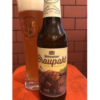 数量限定!今年しか飲めないドイツビール、ヴァイエンシュテファン ブラウパクト