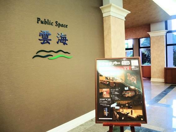 九州のご当地リゾートホテルで楽しむ本格焼酎!