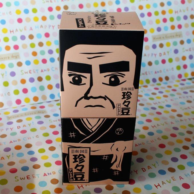 大河ドラマ「西郷どん」に沸く鹿児島・薩摩の豆菓子「珍々豆(ちんちんまめ)」とは?
