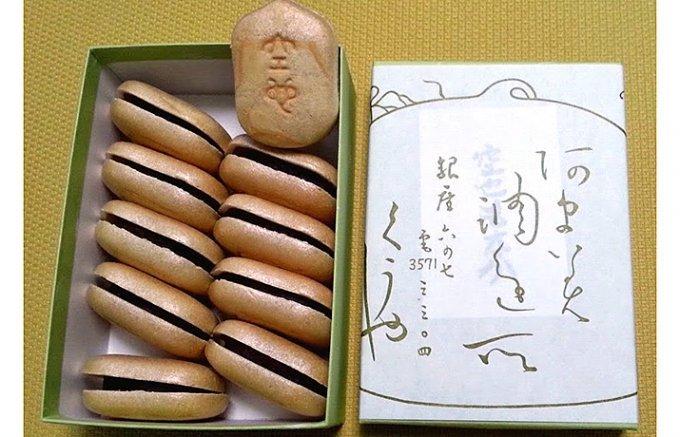 デキる孫の切り札!おじいちゃんとおばあちゃんの鼻が高くなる人気お菓子10選