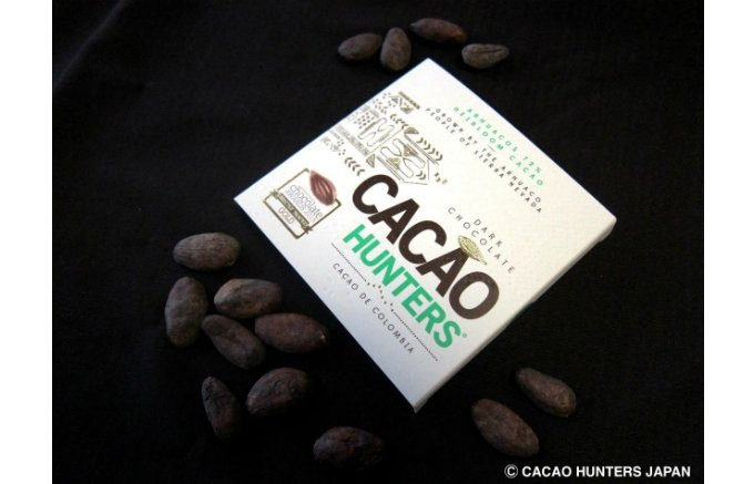 日本唯一のカカオハンターが手掛けるとっても新鮮で香り高い「チョコレート」