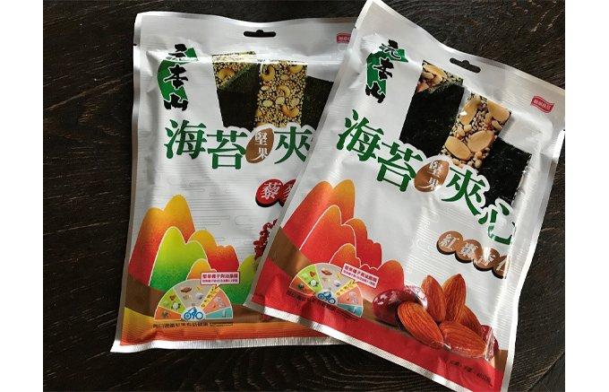 """自宅用のお土産探しは地元スーパーが面白い!美味しくて軽い""""おすすめ台湾フード"""""""