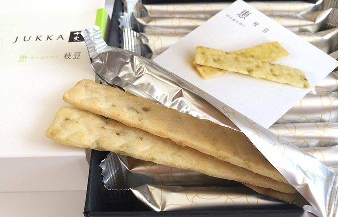 日本の未来を担う米菓子「十火」と日本酒「獺祭」の美味しい融合