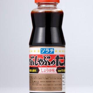 北海道民激押しの理由がすごくわかる「ソラチ・しゃぶしゃぶのたれしょうゆ味」