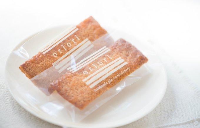 パイ菓子専門店でしか味わえない独特な食感が特徴の「オリオリパイ・プレーン」