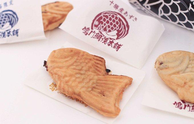 鯛焼きを食べたいときに必ず立ち寄る「鳴門鯛焼本舗」