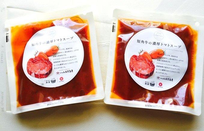 東日本大震災からの復活。岩手老舗醤油屋の新たな挑戦「短角牛のトマトスープ」