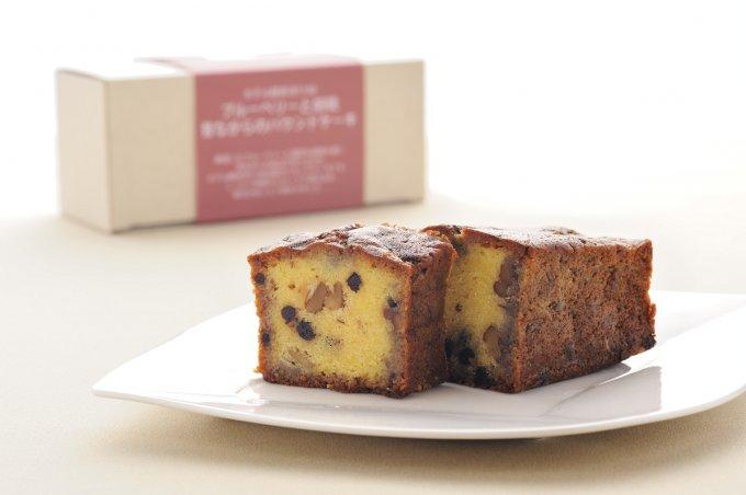 北軽井沢のリゾートホテル伝統のオリジナルパウンドケーキ