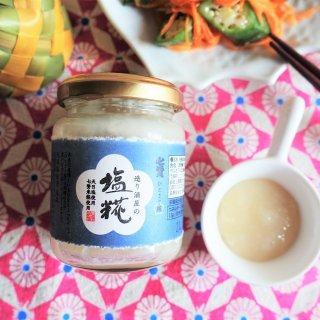 酒造会社が作る絶品「塩糀」!ブームでは終わらない便利調味料