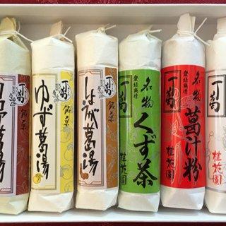 静岡県掛川市にある和ローソクのように可愛らしく包装された桂花園の「丁葛」
