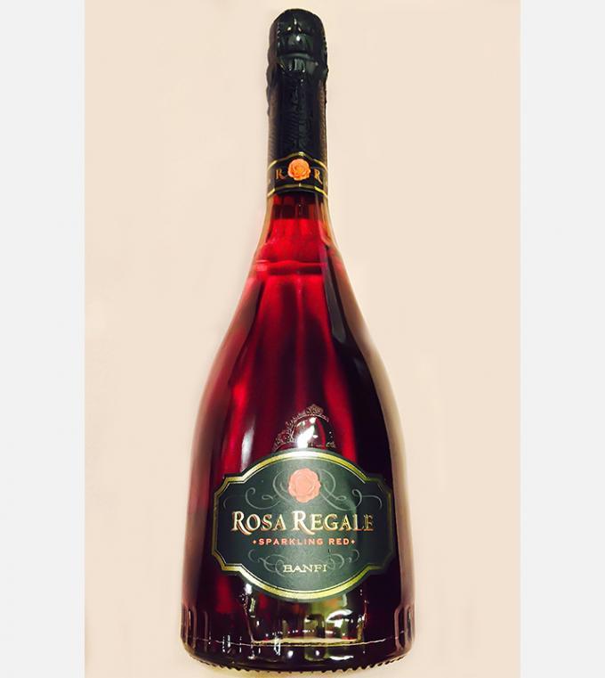クリスマスパーティーにぴったりな美味しい変り種、アロマワイン