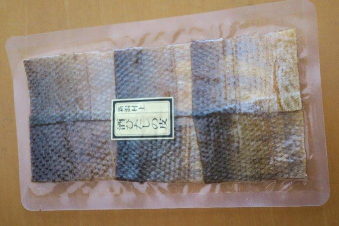 新潟・村上「味匠 喜っ川」塩熟の味「千年鮭」は、お酒にもご飯にも、ぴったり!!