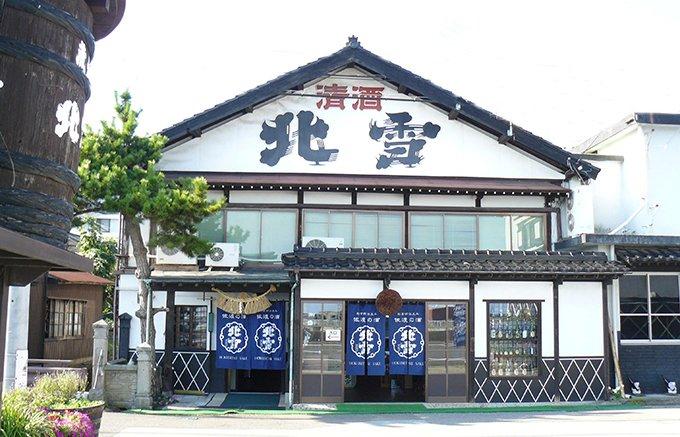海外での知名度が高く世界で通用する「日本酒」の代表格!新潟県『北雪酒造』の日本酒