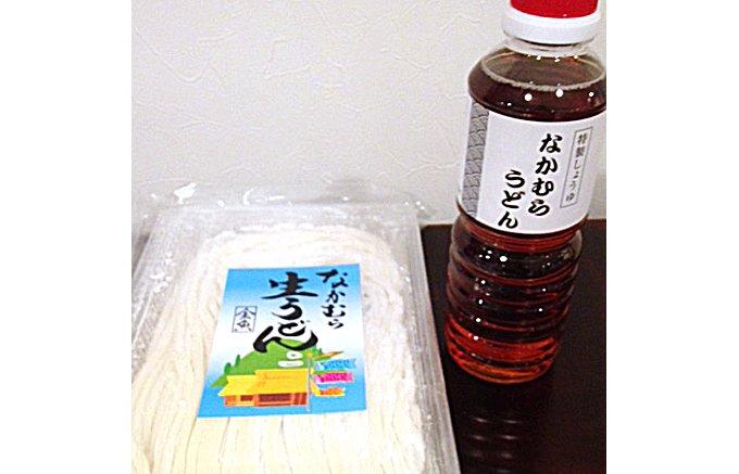 行列2時間待ち!讃岐うどんの名店「なかむらのうどん」を自宅で食べられる幸せ