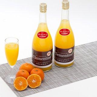 スペイン生まれ佐賀県太良町育ちの「クレメンティン」を使ったジュースの魅力