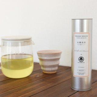 すっきり、香ばしいがくせになる。『アンダーズ 東京』の「有機わさび葉入り煎茶」