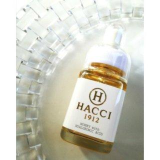 美容通な方へのプレゼントに最適!HACCI(ハッチ)の「ビューティーハニー」